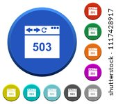 browser 503 service unavailable ... | Shutterstock .eps vector #1117428917