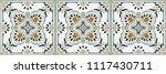 talavera pattern.  azulejos... | Shutterstock .eps vector #1117430711