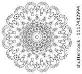 mandala isolated design element ... | Shutterstock .eps vector #1117432994