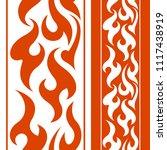 seamless fire border | Shutterstock .eps vector #1117438919