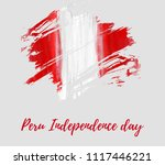 peru independence day... | Shutterstock .eps vector #1117446221