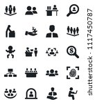 set of vector isolated black... | Shutterstock .eps vector #1117450787