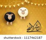 eid ul adha  islamic festival... | Shutterstock .eps vector #1117462187
