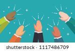 good feedback of clapping hands ... | Shutterstock .eps vector #1117486709