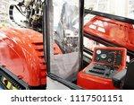 horizontal directional drilling ... | Shutterstock . vector #1117501151