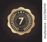 7 years golden anniversary logo ... | Shutterstock .eps vector #1117504745