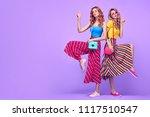 two playful friends having fun... | Shutterstock . vector #1117510547