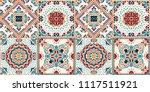 talavera pattern.  indian... | Shutterstock .eps vector #1117511921