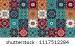 talavera pattern.  indian... | Shutterstock .eps vector #1117512284