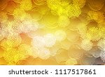 dark yellow vector natural... | Shutterstock .eps vector #1117517861