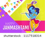 happy janmashtami. joung lord... | Shutterstock .eps vector #1117518314