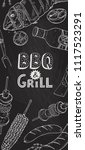 bbq and grill banner with... | Shutterstock .eps vector #1117523291