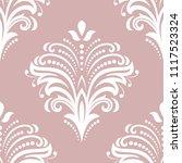 floral vector ornament....   Shutterstock .eps vector #1117523324
