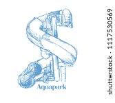screw slides or aqua tube  play ... | Shutterstock .eps vector #1117530569