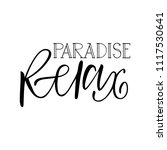 paradise relax. isolated vector ... | Shutterstock .eps vector #1117530641