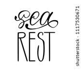 sea rest. isolated vector ... | Shutterstock .eps vector #1117530671