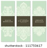 Stock vector vector pastel ornament set easy to edit perfect for invitations or announcements 111753617