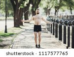 cardio and endurance training ... | Shutterstock . vector #1117577765