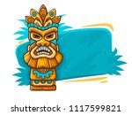 banner with tiki ethnic... | Shutterstock .eps vector #1117599821