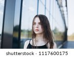 close up outdoor portrait of a... | Shutterstock . vector #1117600175