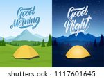 vector illustration  set of two ... | Shutterstock .eps vector #1117601645