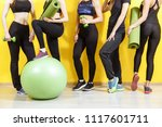 group of young sporty women... | Shutterstock . vector #1117601711
