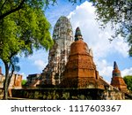 this is the history of wat... | Shutterstock . vector #1117603367