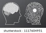 human brain mind head with... | Shutterstock .eps vector #1117604951