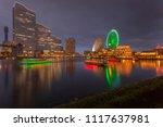 yokohama  a japanese city south ... | Shutterstock . vector #1117637981