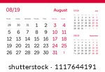 august page. 12 months premium... | Shutterstock .eps vector #1117644191