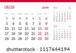 june page. 12 months premium... | Shutterstock .eps vector #1117644194