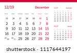 december page. 12 months... | Shutterstock .eps vector #1117644197