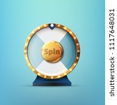 4 options spin and win wheel... | Shutterstock .eps vector #1117648031