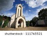 sapa  jul 22  landscape of... | Shutterstock . vector #111765521