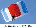 parachute above us | Shutterstock . vector #11176576