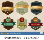 gold framed labels on different ...   Shutterstock .eps vector #111768014