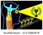 alcohol and grandiosity.... | Shutterstock . vector #1117680419