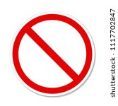prohibition no symbol red round ... | Shutterstock .eps vector #1117702847