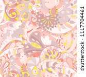 tracery seamless pattern.... | Shutterstock .eps vector #1117704461
