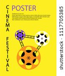 movie and film abstract modern... | Shutterstock .eps vector #1117705385