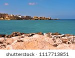 view of the beautiful coast... | Shutterstock . vector #1117713851