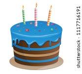 beautiful blue cake vector... | Shutterstock .eps vector #1117716191