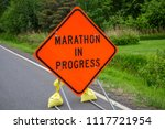 marathon in progress street...   Shutterstock . vector #1117721954