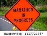 marathon in progress street...   Shutterstock . vector #1117721957