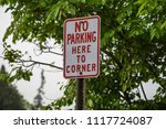 no parking hear to corner...   Shutterstock . vector #1117724087
