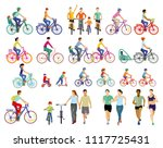 group of cyclists illustration | Shutterstock .eps vector #1117725431