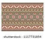 seamless geometric pattern ... | Shutterstock .eps vector #1117731854