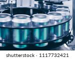 empty new aluminum cans for... | Shutterstock . vector #1117732421