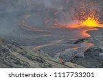 lava lake of erta ale volcano | Shutterstock . vector #1117733201