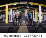 young fit sports couple working ... | Shutterstock . vector #1117733471